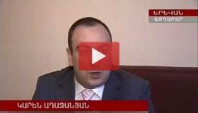 Փաստաբան Կարեն Աղաջանյանը՝ հսկիչ նշանների մասին